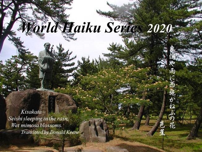 world haiku series 2020 image with statue of Matsuo Bashõ
